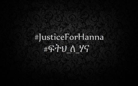 JusticeforHanna